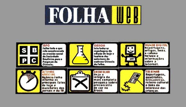 Primeira home page da Folha de S.Paulo na Internet - Imagem: reprodução
